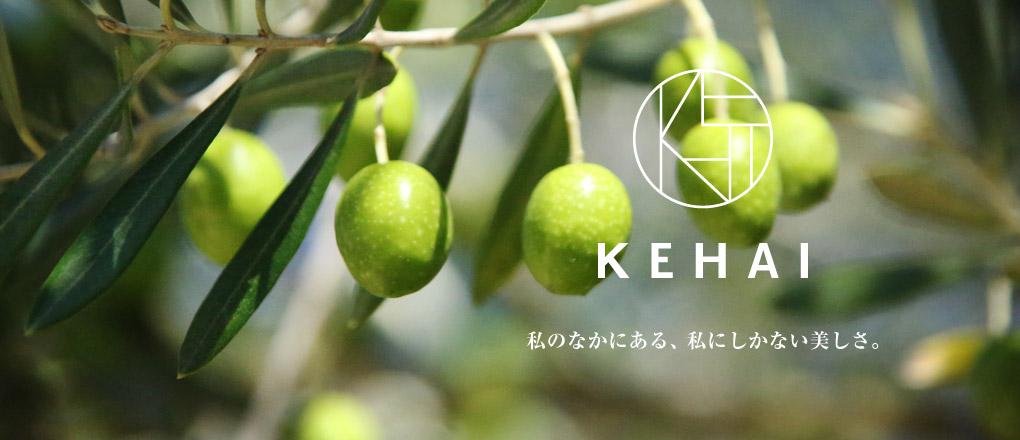 KEHAI
